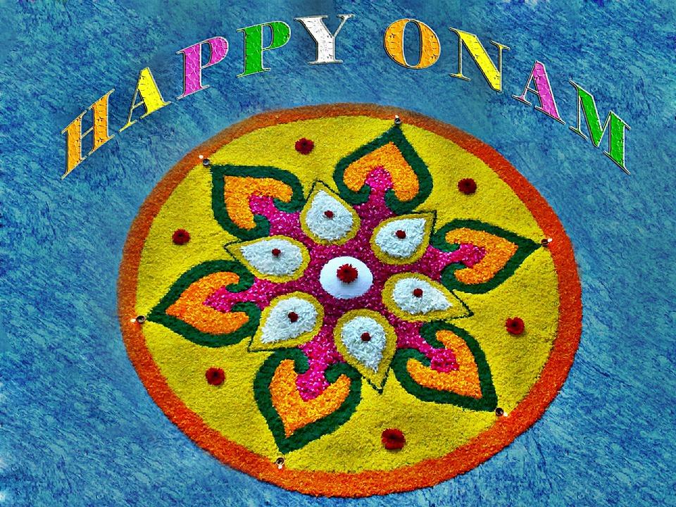 Onam atham decoration free photo on pixabay onam atham decoration celebration kerala festival m4hsunfo