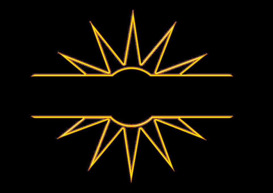 Symbol Star Sun Free Image On Pixabay