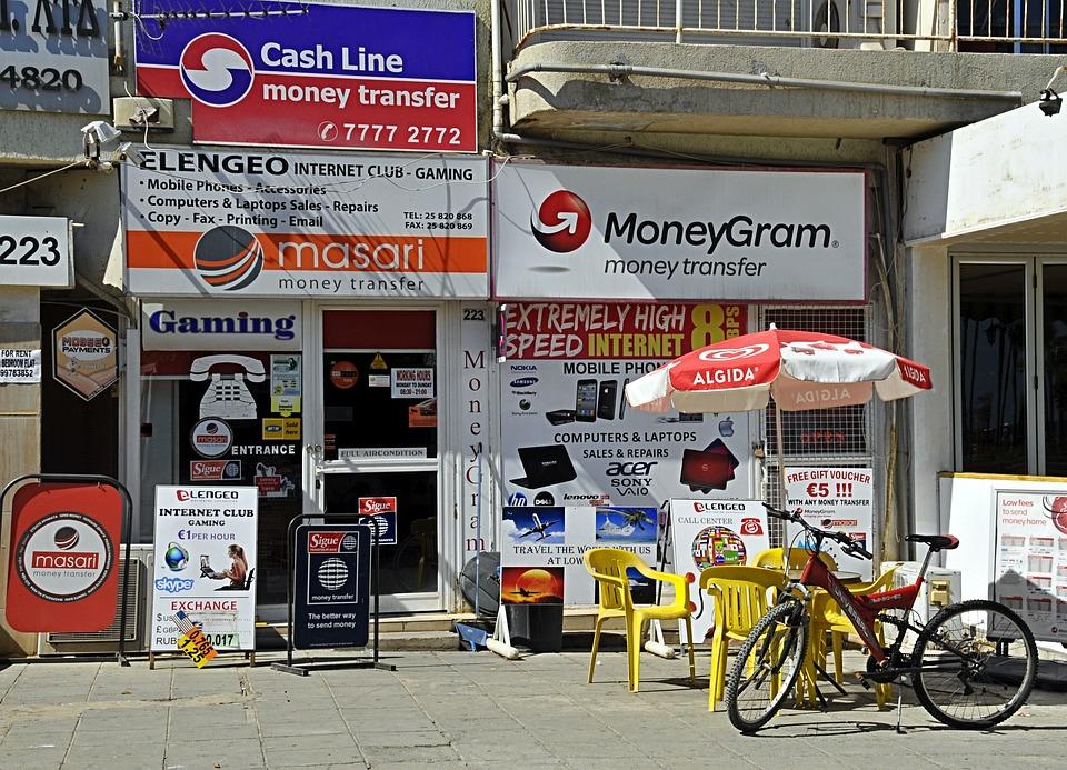 Shop, Cyprus, Bike, Lemesos, Buildings, Internet Cafe
