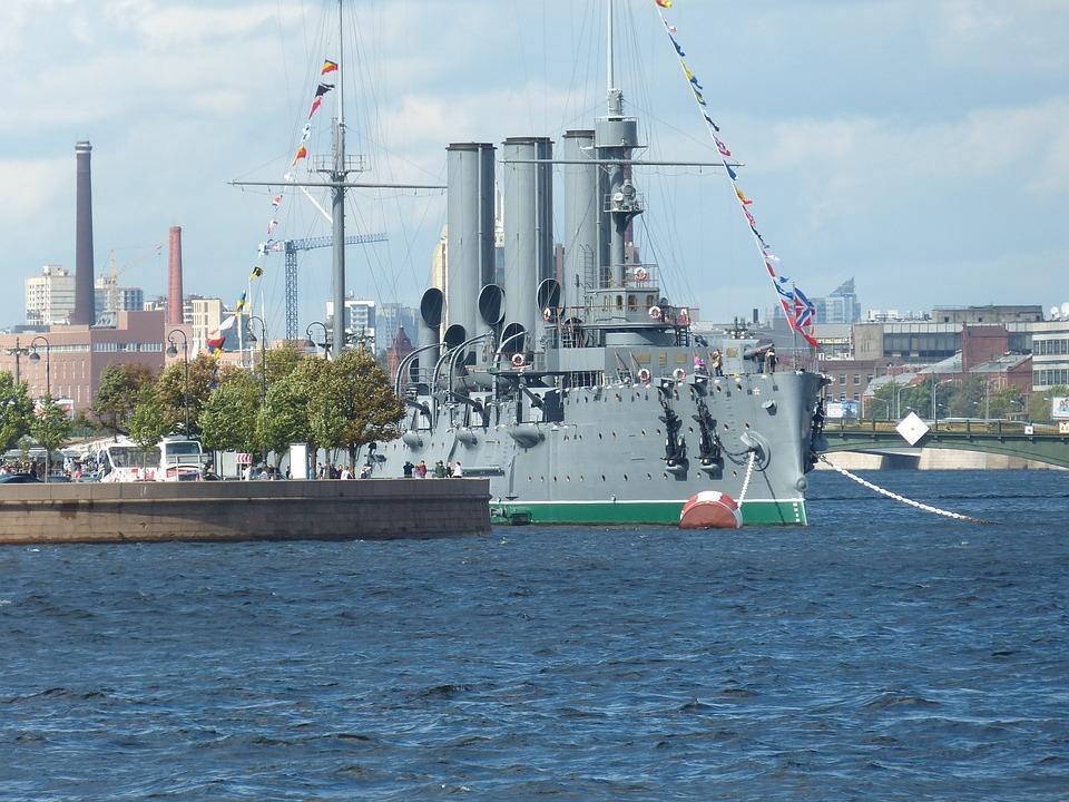 Военный Корабль, Броненосный Крейсер, Санкт Петербург