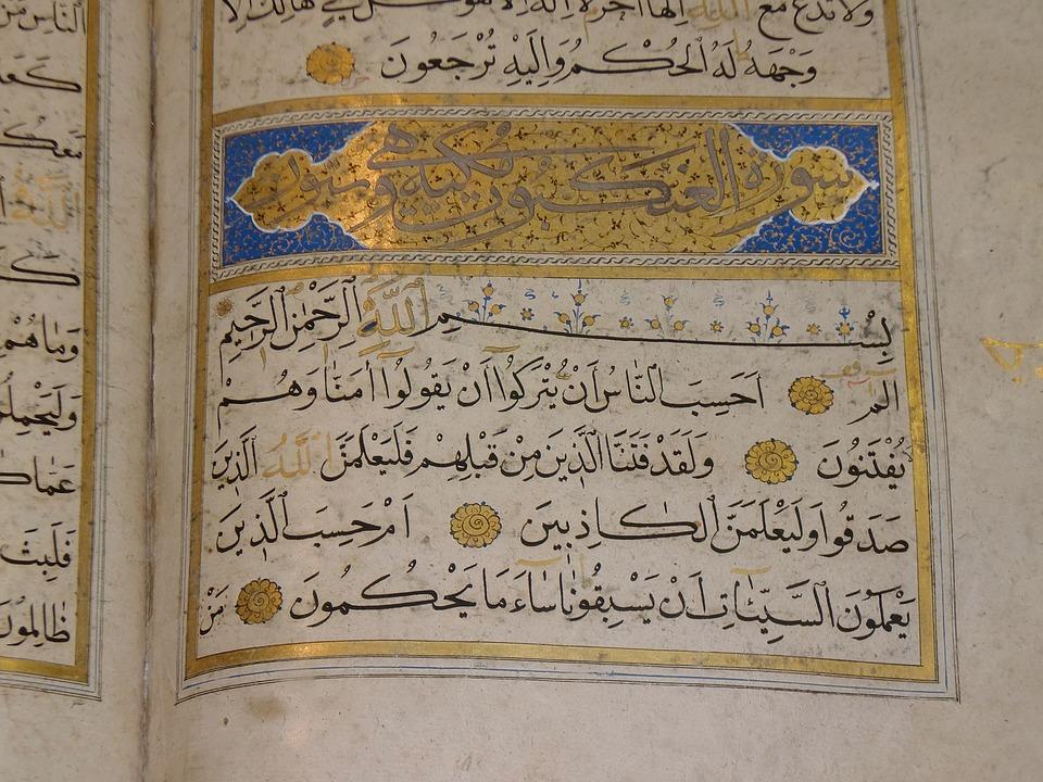 corano gratis arabo