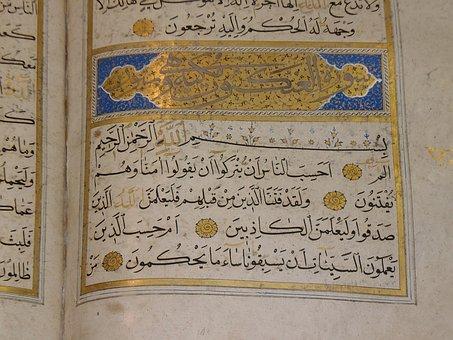 Quran, Islam, Alanya, Buku, Suci, Font