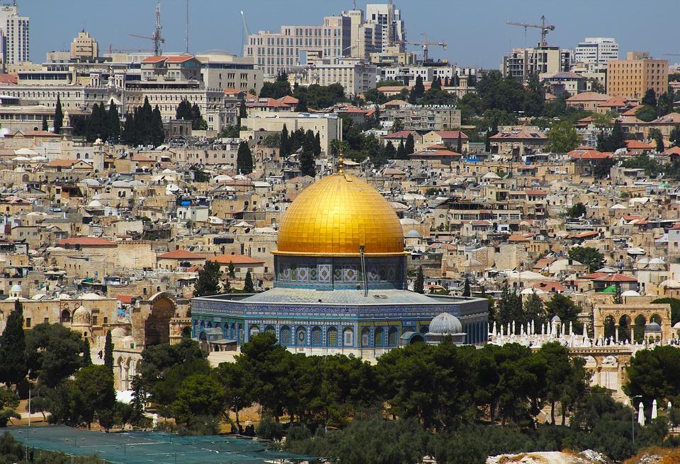 נופש בבירת הארץ - ירושלים