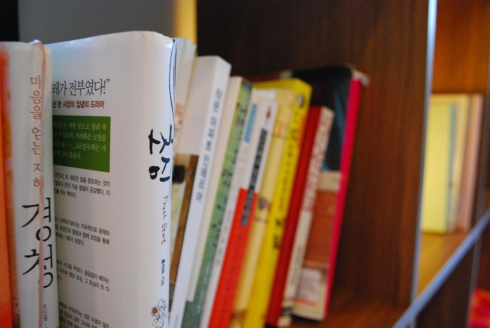 Libraries, Reading, Listening, Beginner, Coffee