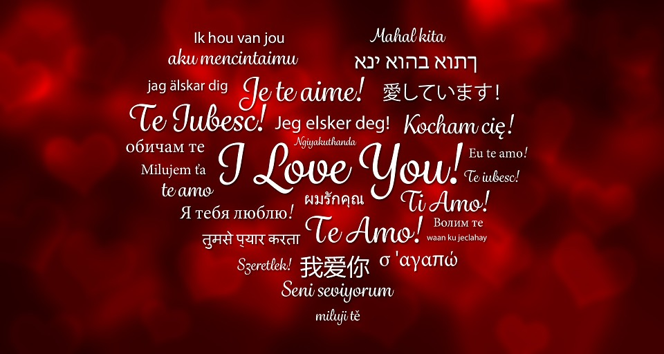 Love, Heart, I Love You, Valentine, Red, Romance