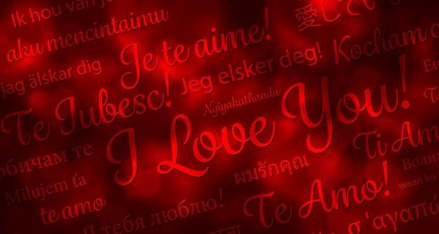 愛, 愛しています, バレンタイン, 中心部, ロマンス, 情熱, 愛する
