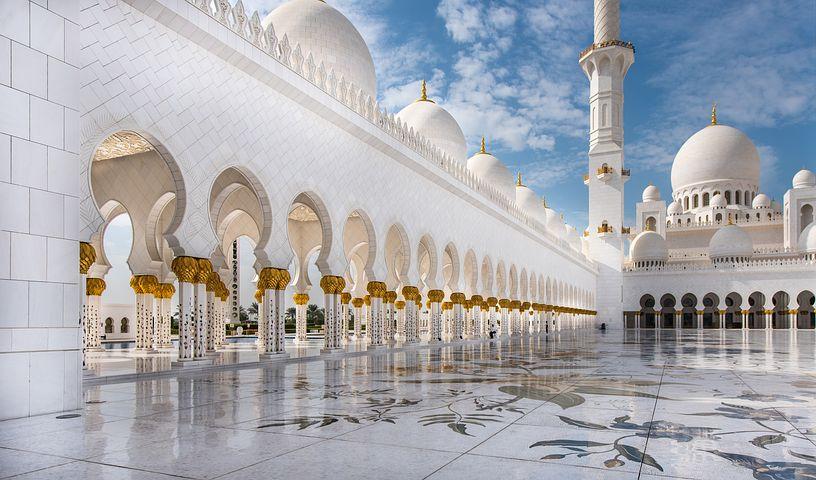 Pilih & Download 3.000+ Gambar Islami Keren Gratis