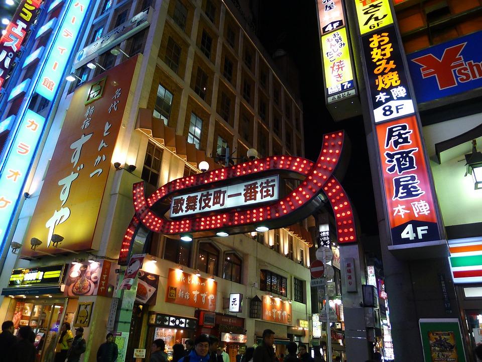 東京の治安状況は・治安ランキング・地域ごとの治安状況