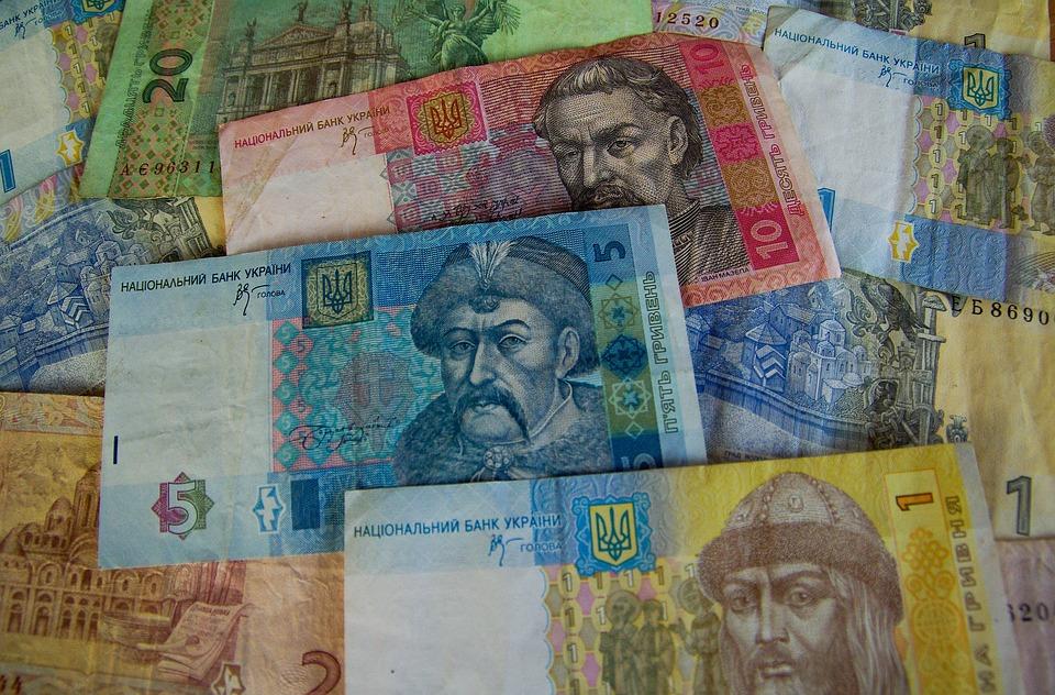 Деньги, Гривна, Билеты, Банк, Украина