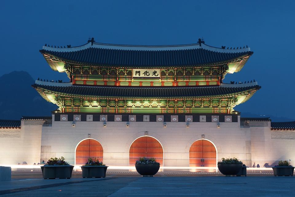 Gwanghwamun, Seoul, Gyeongbok Palace, Forbidden City