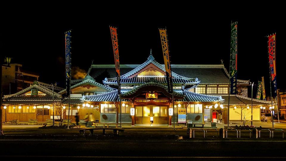 山鹿市, 温泉, 日本, 夜, 熊本, 夜景, さくら湯
