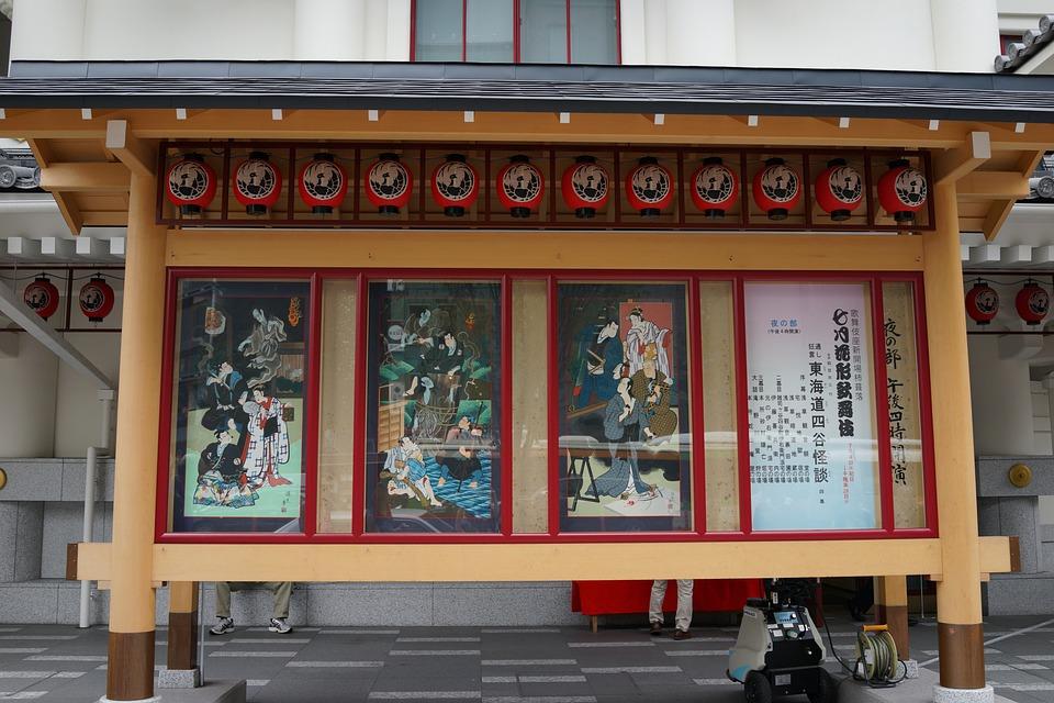 銀座, 東京, 日本, 歌舞伎, 歌舞伎座, 劇場, 日本文化, 伝統, 都市, 漢字, 浮世絵