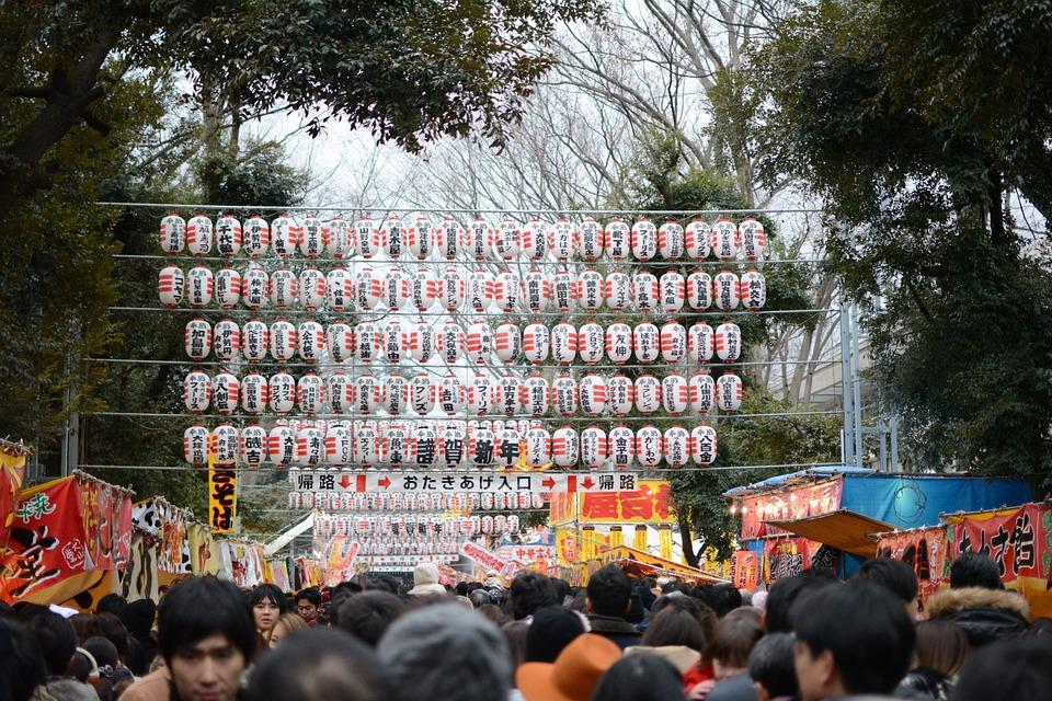 祭り, 正月, 初詣