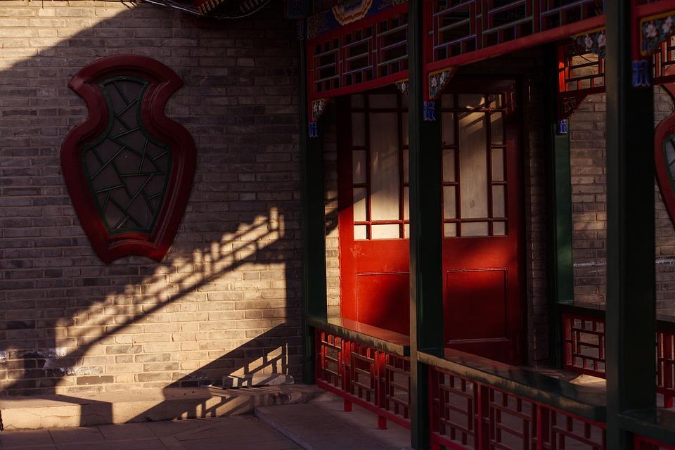 Sunshine, Door, Zhongshan Park, Beijing