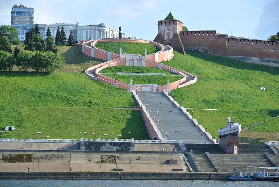 Échelle, Chkalovskaya, Marsh