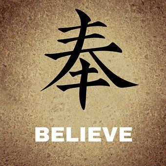 Japanese characters in black and english in white saying BELIEVE printed on a light brown background