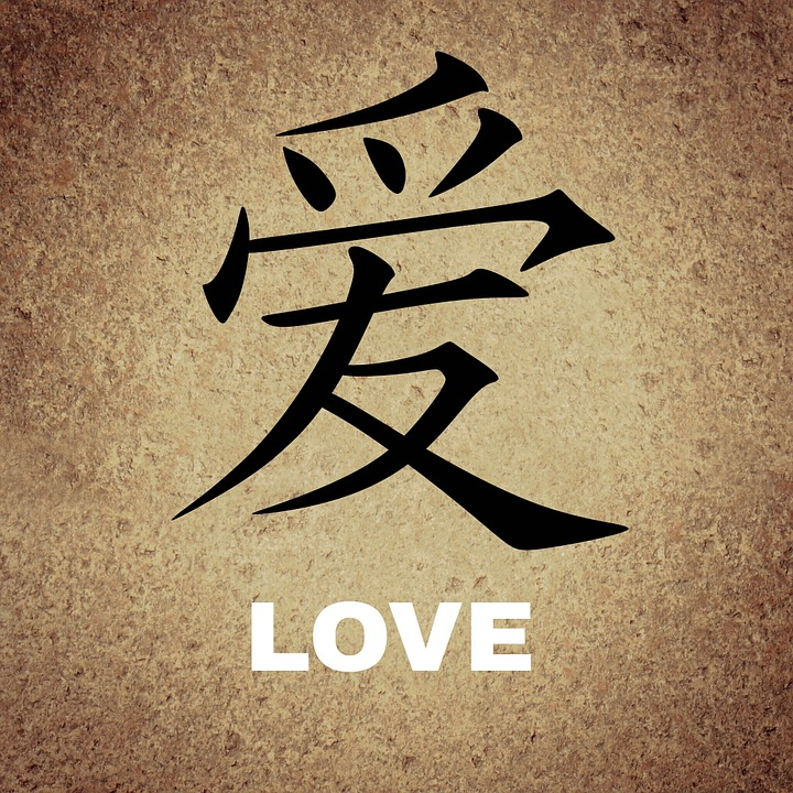 Chinese Characters Images Pixabay Download Free Pictures