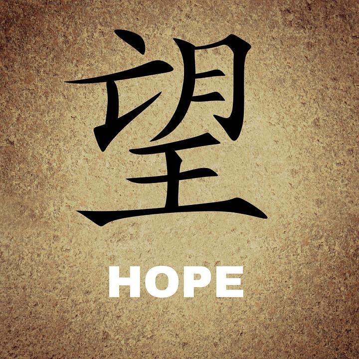 Chinese Characters Background Free Image On Pixabay