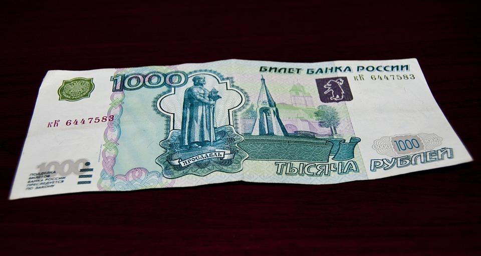 bill 1000 rúp ký hiệu tiền tệ rúp giấy