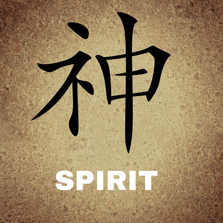 Chinese Characters Images · Pixabay · Download Free Pictures