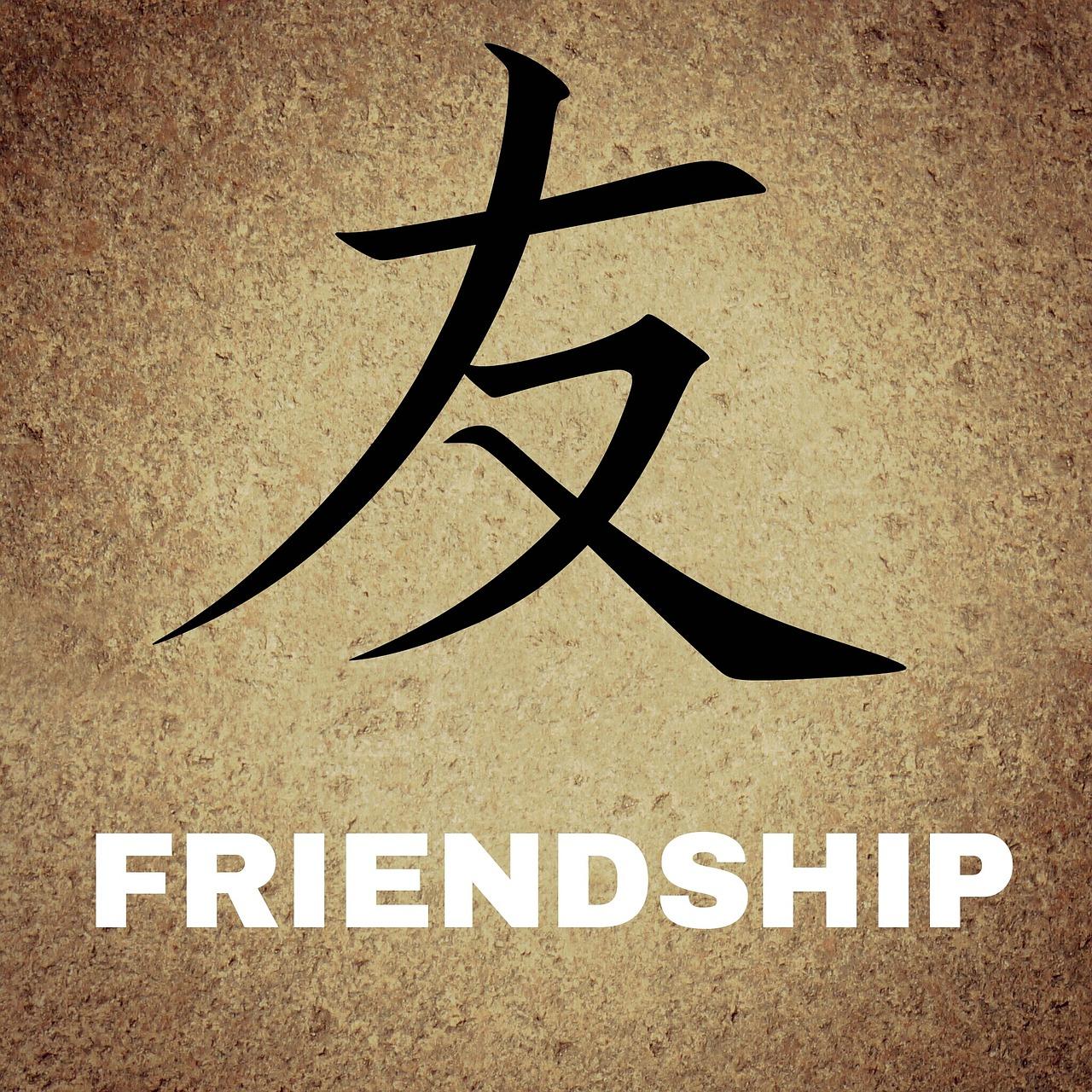 останется картинки японского символа дружбы для мам