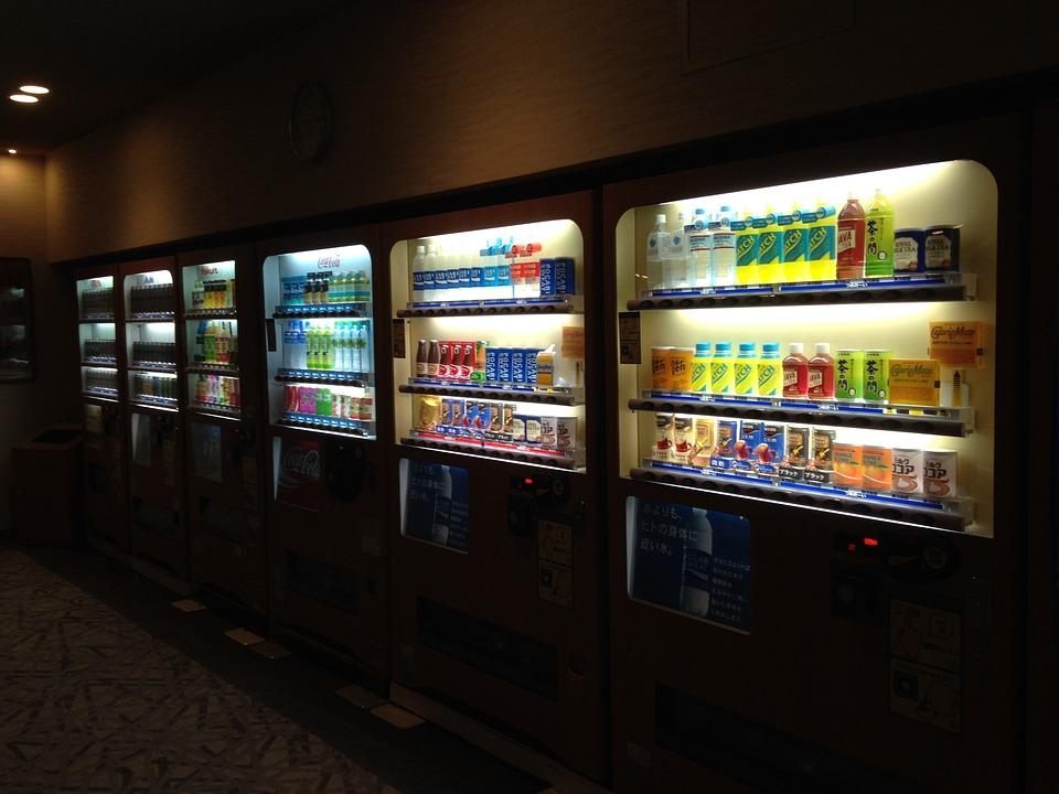 Japan, Vending Machine, Beverage