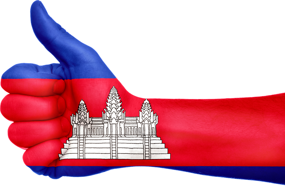 eldrex kambodsja flagg