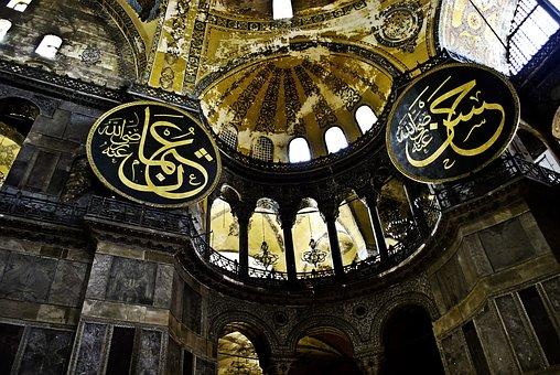 Hagia Sofia Istanbul Church Sofia Hagia Tu