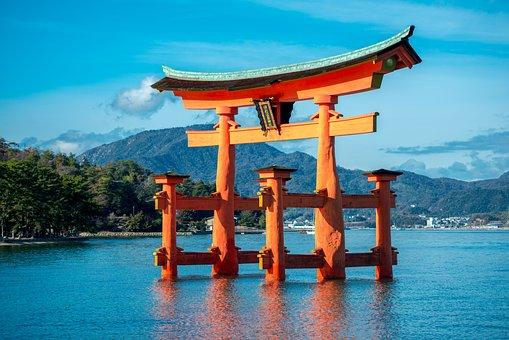 Hiroshima, Japonya, Japon, IÅ?aret