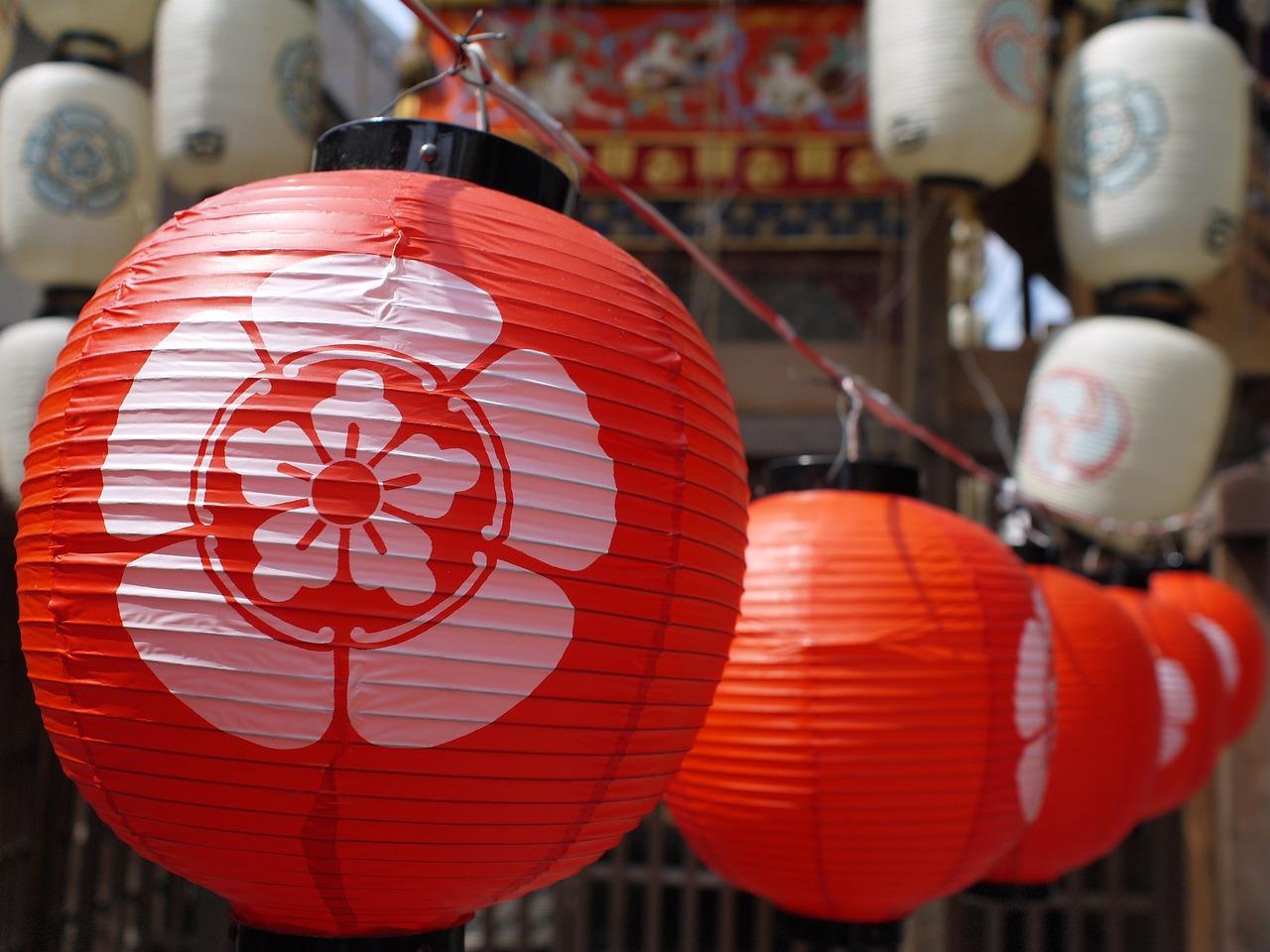 самом картинки японский фонарь высаживают мае-июне теплицах