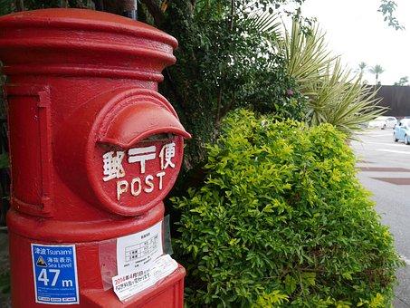 網易郵箱不能群發郵件怎么設置