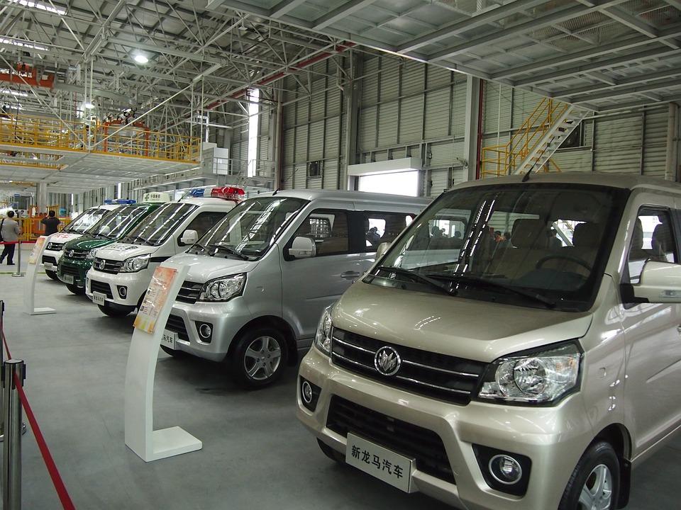 Automotive, Exhibition, Longyan, New Ryoma