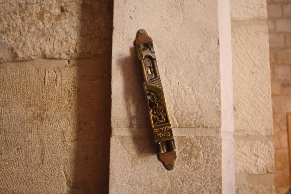 Mezuzah Judaism Israel 183 Free Photo On Pixabay