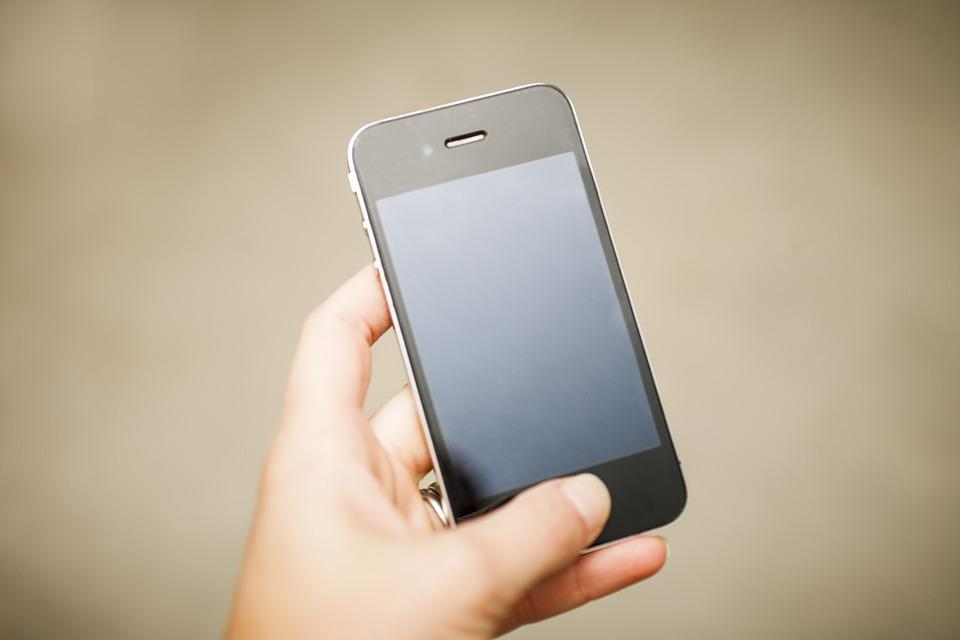 Iphone 4, Cellulare, Mobil, Marrone Mobile