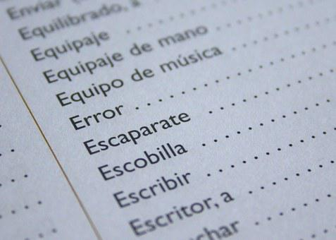 スペイン語, 言語, エラー, 学ぶ, 話す, 先生, 言語学者, 外国, 単語