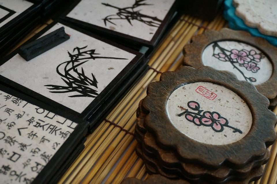 Hangul, Kaligrafi, Makan, Saya, Ornamen