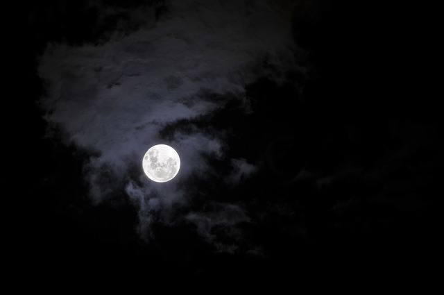 how to change nature in suin and moon