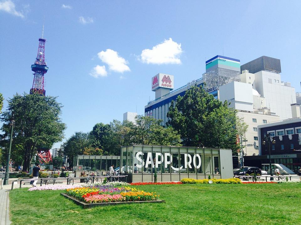 札幌、日本、都市、建物、公園、旅行