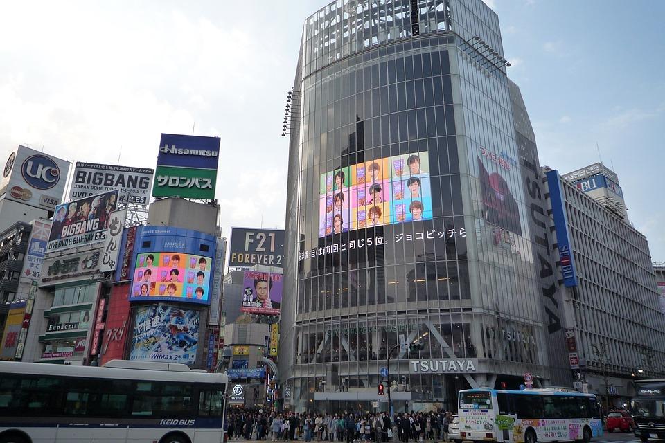 日本, 市, 家, 渋谷, 東京, ダウンタウン