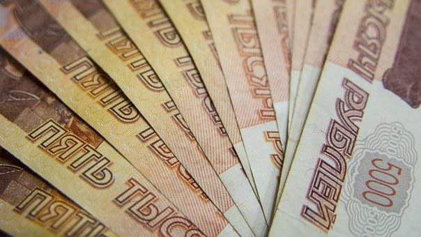 """В Уфе пенсионерка """"подарила"""" аферистке 21 тыс. рублей"""