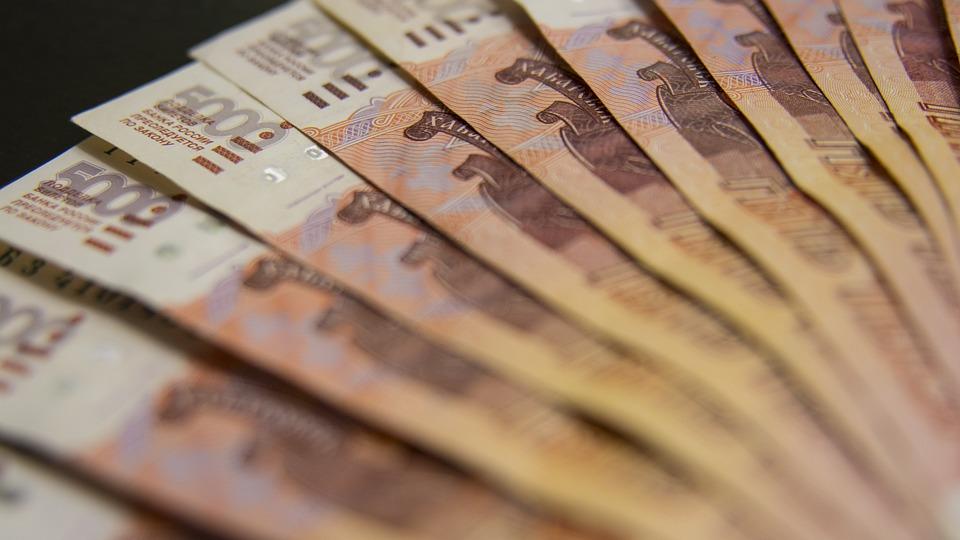 Рубли, Рубль, Россия, 5000 Рублей, Купюры, Деньги
