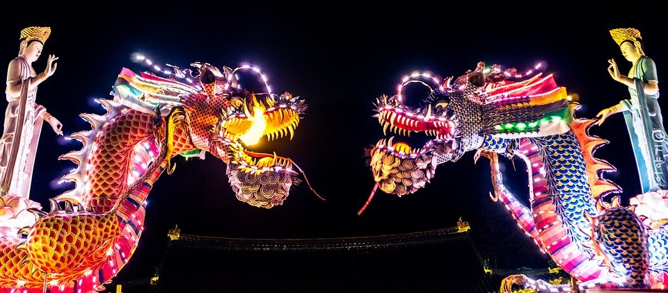 Photo gratuite dragons chinois dragon chinois image - Dragon images gratuites ...