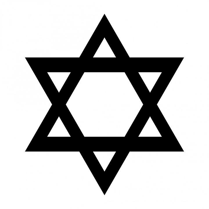Star Of David Jewish Free Image On Pixabay