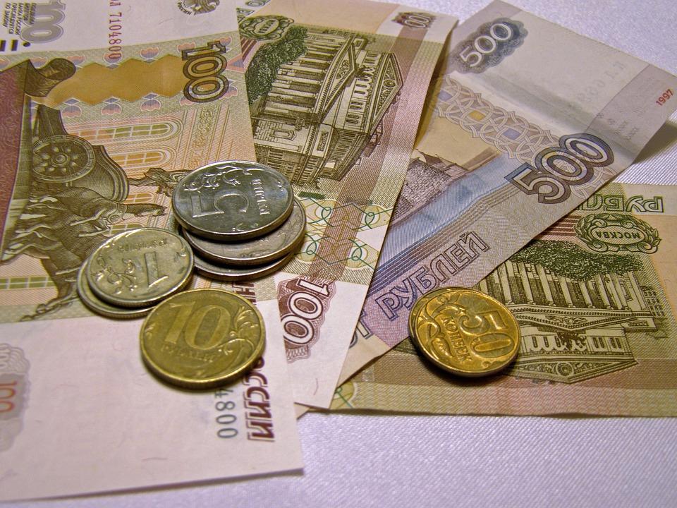 Деньги россии главная купить товары со скидкой