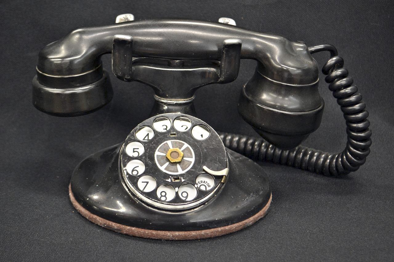 мосина фото старого телефона ней продавали трусы