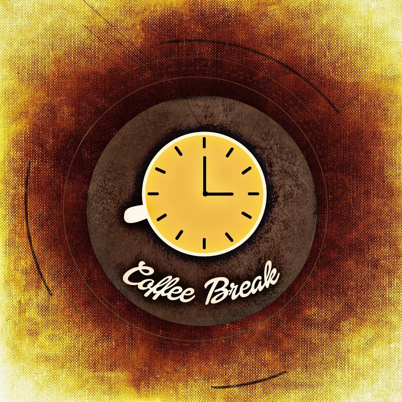 Кофе брейк картинки приколы