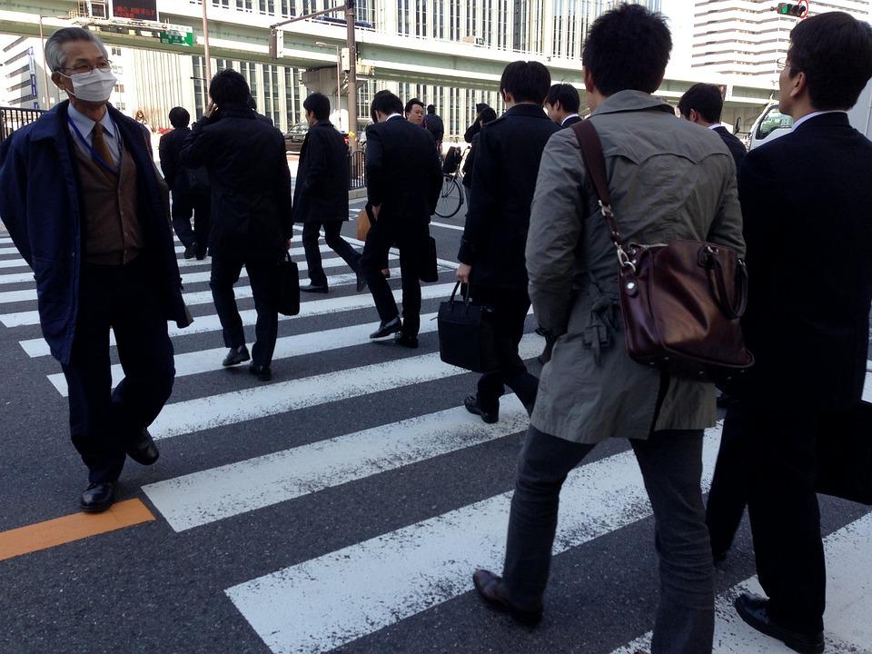 東京, サラリーマン, 日本