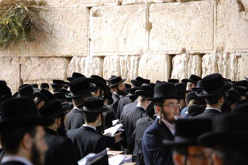 Jérusalem, Mur, Mur Des Lamentations