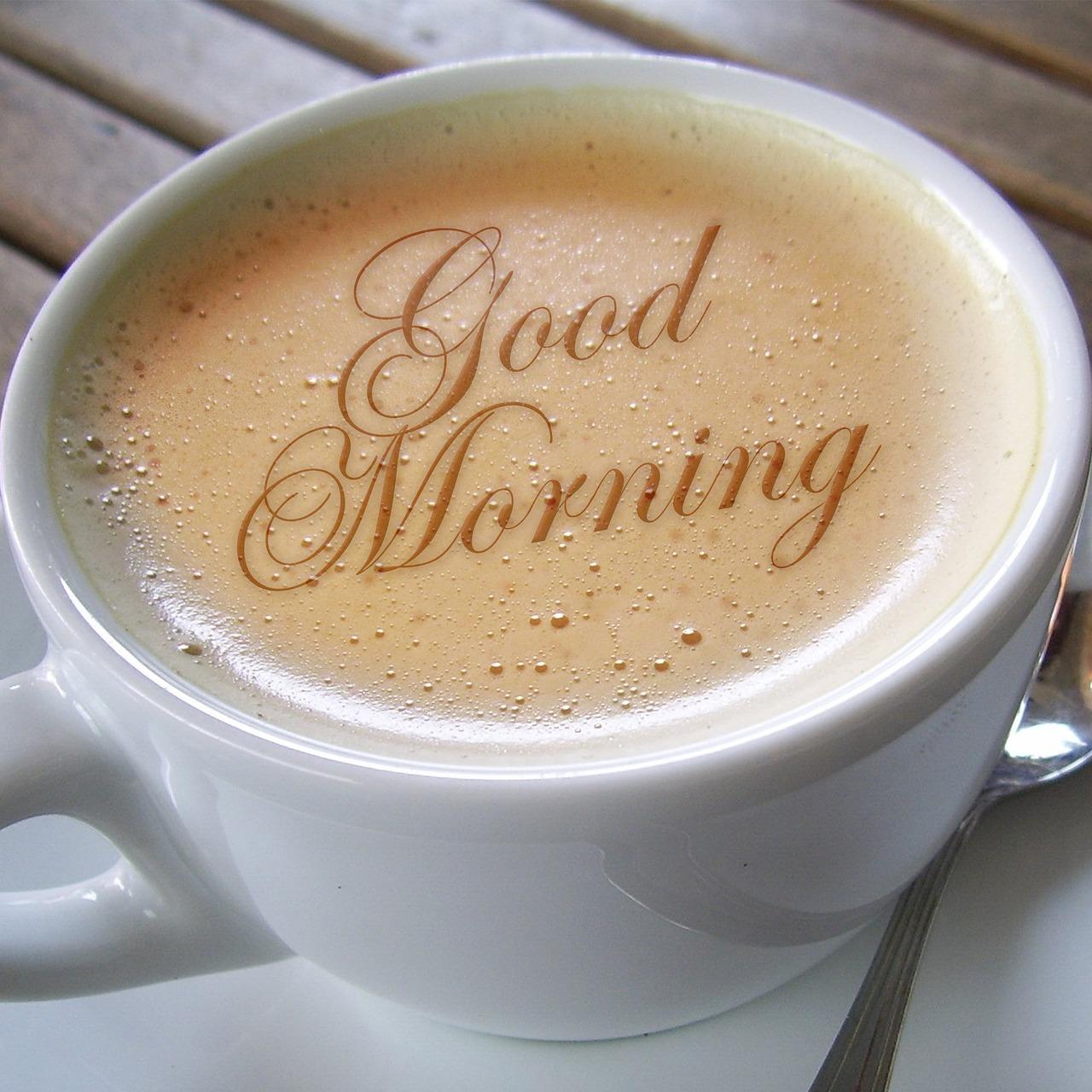 Картинки кружка кофе с надписью доброе утро