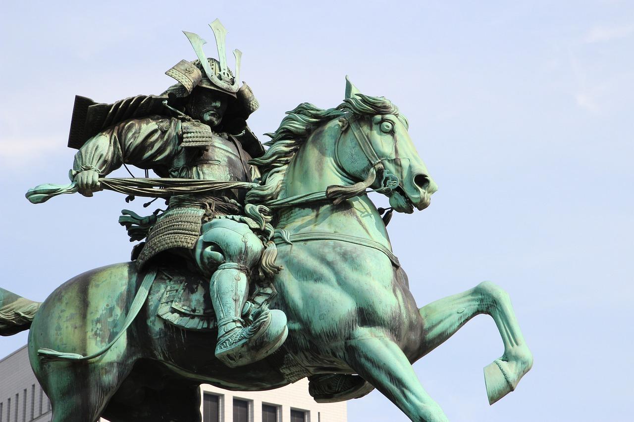 Ko su samuraiji?